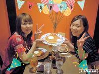 ララホット♥ 800枚め 一気飲み⁉ - 菓子と珈琲 ラランスルール♪ 店主の日記。