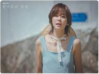 真夏の思い出~一度きりのサマーラブ - 韓国俳優DATABASE