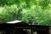 素晴らしい一日 - 疾風谷の皿山…陶芸とオートバイと古伊万里と