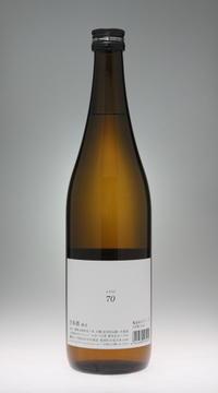 白糸70 純米酒[白糸酒造] - 一路一会のぶらり、地酒日記