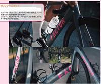 FACTORの限定品のご案内 - 自転車屋 サイクルプラス note