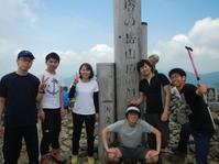 塔ノ岳(歩荷訓練) - 東京理科大学二部山岳部ブログ