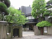 朝倉彫塑館(日暮里・谷中史跡巡り⑭) - 気ままに江戸♪  散歩・味・読書の記録