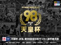 横浜FM-V仙台(8/22)PREVIEW - KAMMY'S HOMEPAGE:別館(予備館)
