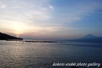 「伊豆から夕焼けと富士山」~きみに見せたい写真集~ - こころ絵日記 Vol.1