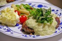 晩ご飯& 今の私にとって、ピカイチの名言です - 65歳専業主婦の生活♪