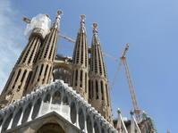 バルセロナに到着して、やっと旅行しているという感じになりました! - 旅日記・旅の思い出