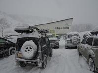 2018.01.26 八海山でパウダー - ジムニーとピカソ(カプチーノ、A4とスカルペル)で旅に出よう