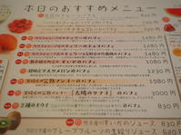 フルーツパーラーゴトー/浅草 vol.8 - 365のうちそとごはん*:..。o○☆゚
