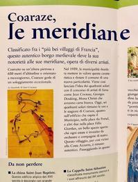 フランスの旅 vol.7『コアラーズ編❹(日時計)』 - ゴローザ通信