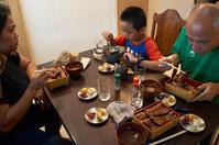 Thanksgiving with Matsuzaki-sensei at Katsuman (Makati) - SONGS