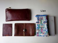 メンテナンスとパスケース製作 - Lien News (リアンニュース)