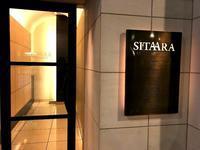 SITAARA - おいしい便り