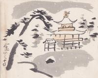三島「金閣寺」代筆だと思う - 憂き世忘れ