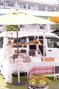 イベントのお知らせ - 『小さなお菓子屋さん Keimin 』の焼き焼き毎日