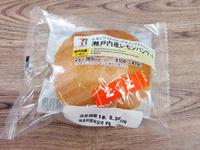瀬戸内産レモンパンケーキ@セブンイレブン - 池袋うまうま日記。