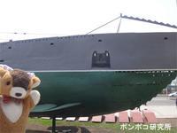 潜水艦S-56(Подводная лодка С-56) - ポンポコ研究所