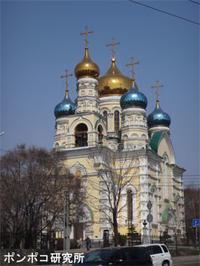 ウラジオストク駅からアルチョーム(1) - ポンポコ研究所