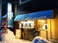 海鮮居酒屋 海彩/札幌市 東区 - 貧乏なりに食べ歩く 第二幕