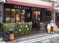 HARVEST COFFEE(山手)アルバイト募集 - 東京カフェマニア:カフェのニュース