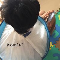 床屋(*´꒳`*) - komikiの日記