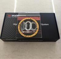 MAXIMUS602 セットプランにオプションPCD-1 - 静岡県静岡市カーオーディオ専門店のブログ