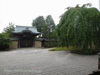 京都、奈良旅行② - 暮らしを紡ぐ