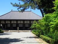 京都、奈良旅行③ - 暮らしを紡ぐ