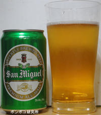 San Miguel Premium All Malt - ポンポコ研究所(アジアのお酒)