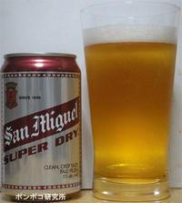 San Miguel Super Dry - ポンポコ研究所(アジアのお酒)