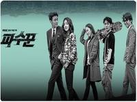 番人!~もう一度、キミを守る~ - 韓国俳優DATABASE