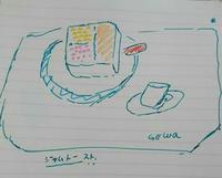 ジャムトーストって3色あると楽しい - CAFE GEWA で想う事は、、、