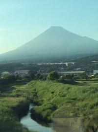 シルエット富士山 - AppleRose