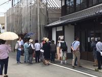 修理事業見学会が行われました - ブログ版 八女福島町並み通信