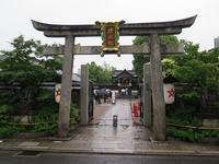 京都、晴明神社 - AREKORE