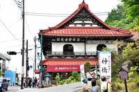 日光食堂 - Taro's Photo