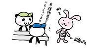 手作り市_出店報告北山6/3 - こまログ