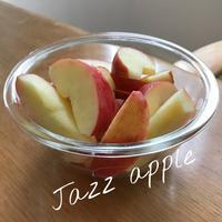 Jazz apple - La Blanche