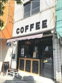素敵カフェ Gon's Bake Shop(ゴンズベイクショップ)@大阪/阿倍野 - Bon appetit!