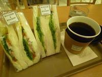 B&B COFFEE 丸の内店@有楽町 - 練馬のお気楽もん噺
