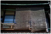 壬生から東山へ-14 - Hare's Photolog