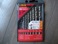 HSSドリルセット - tool shop