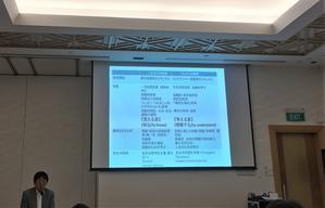 日本の国際バカロレアのフロンティア・大迫弘和先生の講演会 - Equatorまであと一歩・シンガポールより
