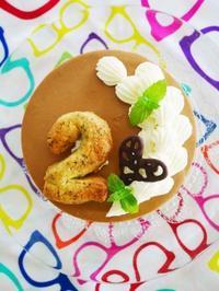 チョコとキャラメルのムースケーキ♪ - This is delicious !!