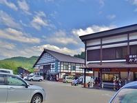 信州戸隠神社代参の下見へ - 浦佐地域づくり協議会のブログ