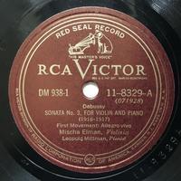 ミッシャ・エルマン/ドビュッシーのヴァイオリン・ソナタ第3番 - シェルマン アートワークス 蓄音機blog