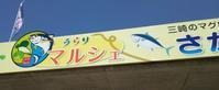 まぁま里帰り出産&ポクのロンバケ in kamakura  - 2 - al mare 気ままにmamma (たまにnonna)