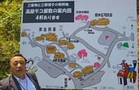 総会旅行6月5日(火) - しんちゃんの七輪陶芸、12年の日常