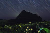 星降る真夜中の大野亀に対峙する至福・・・2018佐渡紀行(2) - 『私のデジタル写真眼』