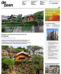 dezeen/メディア掲載/岡山 - 建築事務所は日々考える